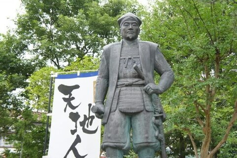 ドラマ天地人のメイン人物で兜に愛の文字を掲げたことで有名な直江兼続