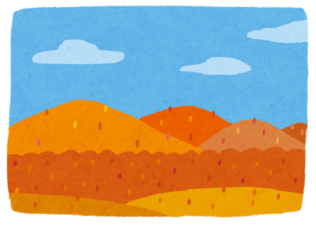 紅葉し色付く秋の山々のイラスト