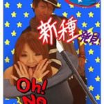 チュンさんとハヤトさんのしあわせツーショット写真