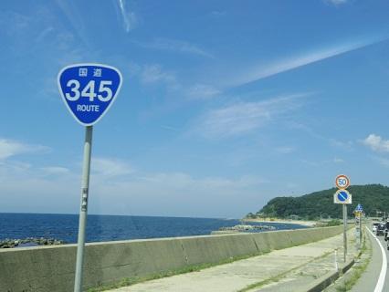 春の日本海を眺めながら国道345号沿いをのんびりドライブ