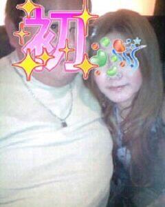 まー姫さんとダイゴさんのしあわせツーショット写真