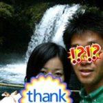 あぃさんと直樹さんのしあわせツーショット写真