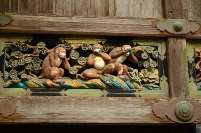 日光東照宮の三ザルの画像