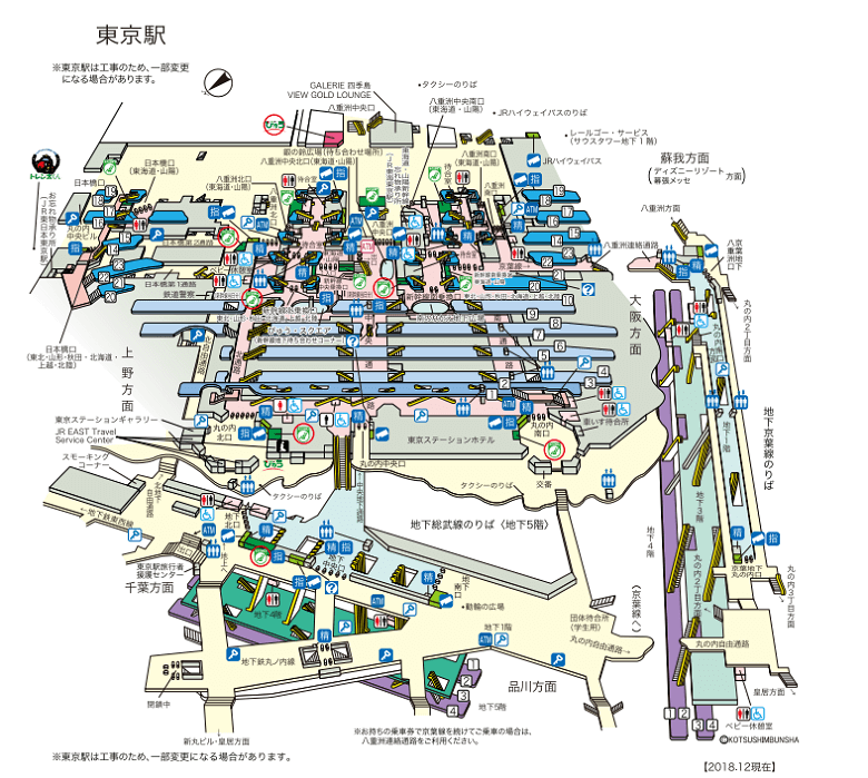 JR東日本が公開している東京駅構内図の画像