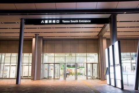 東京駅八重洲南口の入り口を撮影した写真