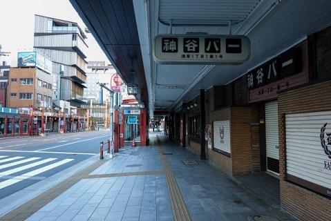 浅草の神谷バーを撮影した写真
