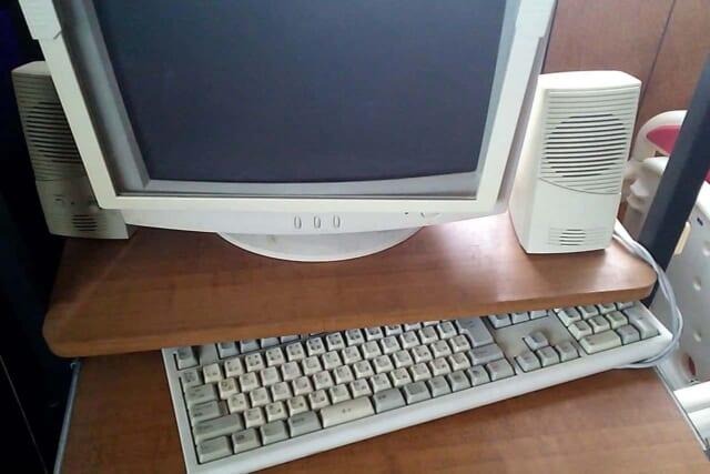 昔のデスクトップパソコン