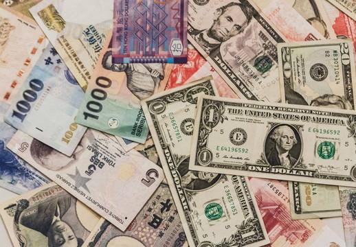 色んな国の紙幣