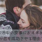 雪景色の中抱き合うカップル