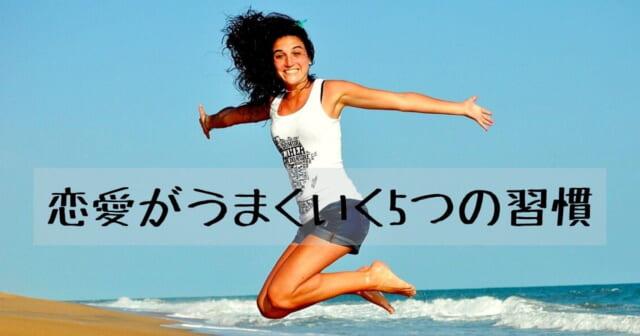 海辺で笑顔でジャンプする健康的で幸せそうな女性