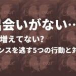 黒板に描かれたひび割れた赤いハートとGame overの文字