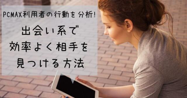 スマートフォンを見ながら楽しそうにおしゃべりする2人の女性