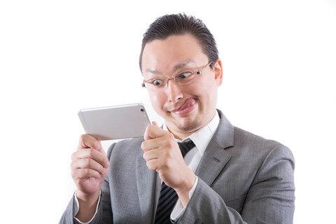 彼氏のような態度で女性のプライベートを伺うようなメールばかり送るいやらしい顔の男性