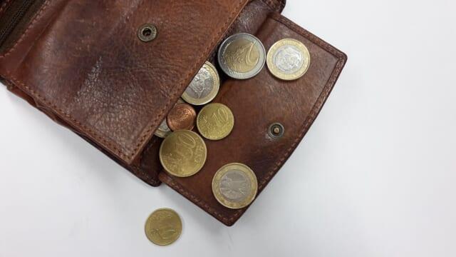 金運がアップしそうなオシャレなコインケース