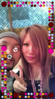 PCMAXで出会った澄さんの幸せツーショット写真